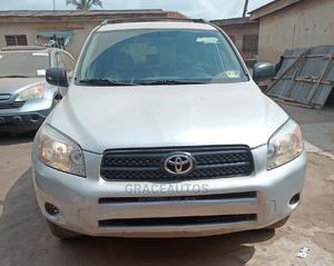 Toyota RAV4 2007 2.0 4x4 Gray   Cars for sale in Lagos State, Ikeja