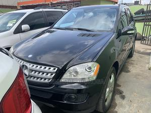 Mercedes-Benz M Class 2008 Black   Cars for sale in Lagos State, Agege