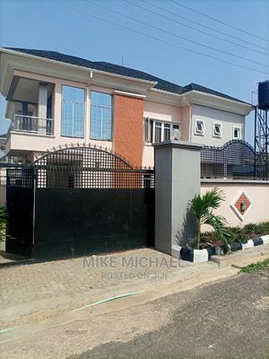 Four Bedroom Duplex at Alalubosa GRA | Houses & Apartments For Sale for sale in Oyo State, Ibadan
