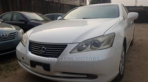Lexus ES 2007 White | Cars for sale in Lagos State, Isolo