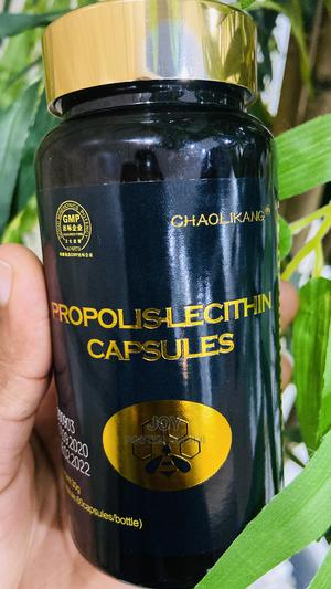 Propolis Lecithin Capsule for Asthma   Vitamins & Supplements for sale in Lagos State, Surulere