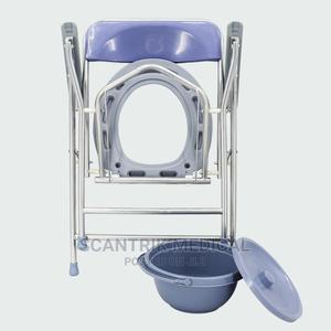 Bathroom Toilet Chair Wheelchair for Elderly   Medical Supplies & Equipment for sale in Abuja (FCT) State, Garki 1