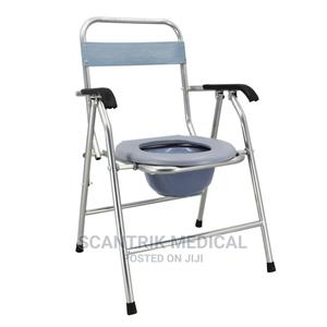 Affordable Toilet Walking Aids for Elderly Patients | Medical Supplies & Equipment for sale in Abuja (FCT) State, Central Business Dis