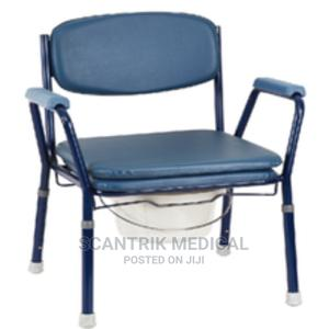 Hospital Disabled Elderly Chamber Pot Commode Chair Bedpan   Medical Supplies & Equipment for sale in Abuja (FCT) State, Maitama