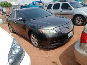 Toyota Camry 2007 Gold | Cars for sale in Abuja (FCT) State, Lugbe District