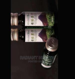 Noni Juice | Vitamins & Supplements for sale in Rivers State, Port-Harcourt