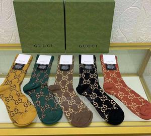 High Quality Gucci Sockings for Men   Clothing Accessories for sale in Lagos State, Magodo