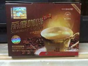 Lishou Slimming Coffee Original Thailand | Vitamins & Supplements for sale in Lagos State, Ojo
