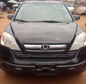 Honda CR-V 2007 EX 4WD Automatic Black | Cars for sale in Edo State, Benin City