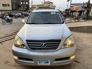Lexus GX 2007 470 Sport Utility Beige | Cars for sale in Lagos State, Ikeja