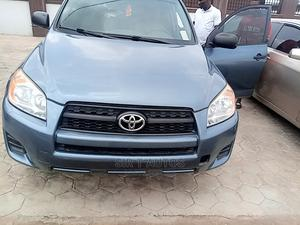 Toyota RAV4 2010 2.5 4x4 Blue   Cars for sale in Oyo State, Ibadan