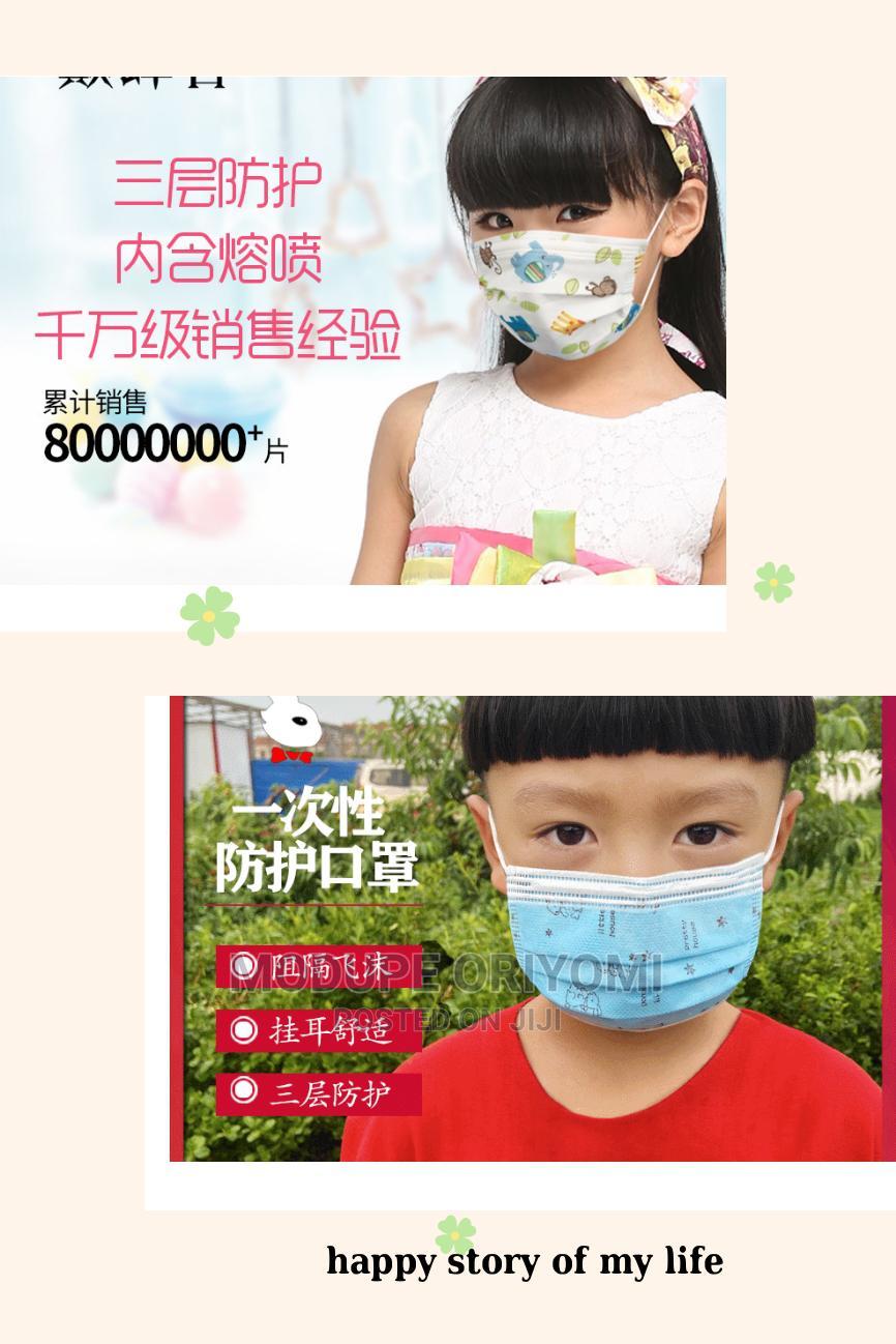 Children's Nose Mask