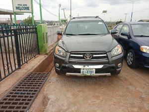 Toyota RAV4 2011 2.5 Sport Gray | Cars for sale in Kwara State, Ilorin South