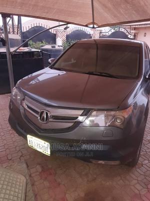 Acura MDX 2007 SUV 4dr AWD (3.7 6cyl 5A) Gray | Cars for sale in Kwara State, Ilorin West