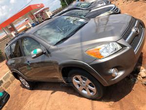 Toyota RAV4 2010 Gray | Cars for sale in Edo State, Benin City