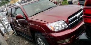 Toyota 4-Runner 2005 Limited V6 Red | Cars for sale in Lagos State, Apapa