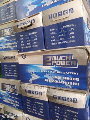 12v 200ahs 2much Power Solar Battery   Solar Energy for sale in Lagos State, Ojo