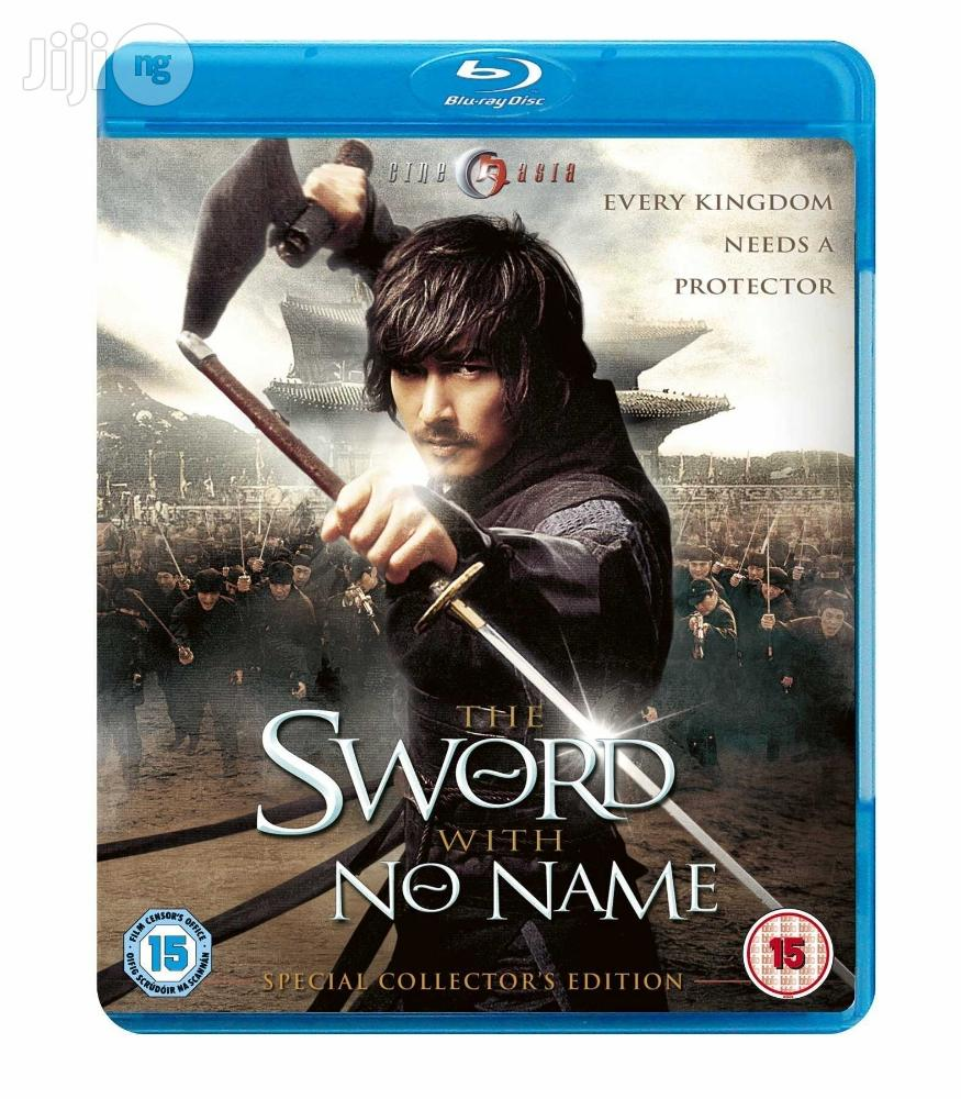 Archive: BRAND NEW The Sword With No Name (Blu-ray/DVD Combo)[ORIGINAL]