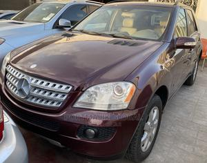 Mercedes-Benz M Class 2006 | Cars for sale in Lagos State, Amuwo-Odofin