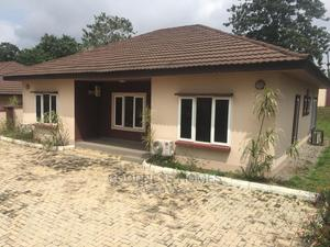 A Nice 4 Bedroom Bungalow at Omolayo Akobo Ibadan   Houses & Apartments For Sale for sale in Oyo State, Oluyole