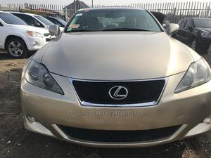 Lexus IS 2008 Gold   Cars for sale in Lagos State, Isolo