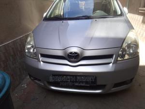 Toyota Corolla 2005 Verso 1.6 VVT-i Silver   Cars for sale in Lagos State, Ojo