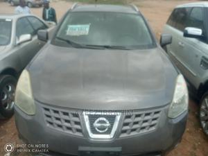 Nissan Rogue 2008 Beige | Cars for sale in Lagos State, Abule Egba