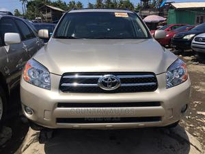 Toyota RAV4 2008 2.4 Gold | Cars for sale in Lagos State, Apapa