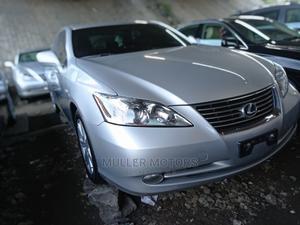 Lexus ES 2008 Silver   Cars for sale in Lagos State, Apapa