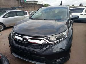 Honda CR-V 2018 LX AWD Gray | Cars for sale in Lagos State, Ikeja