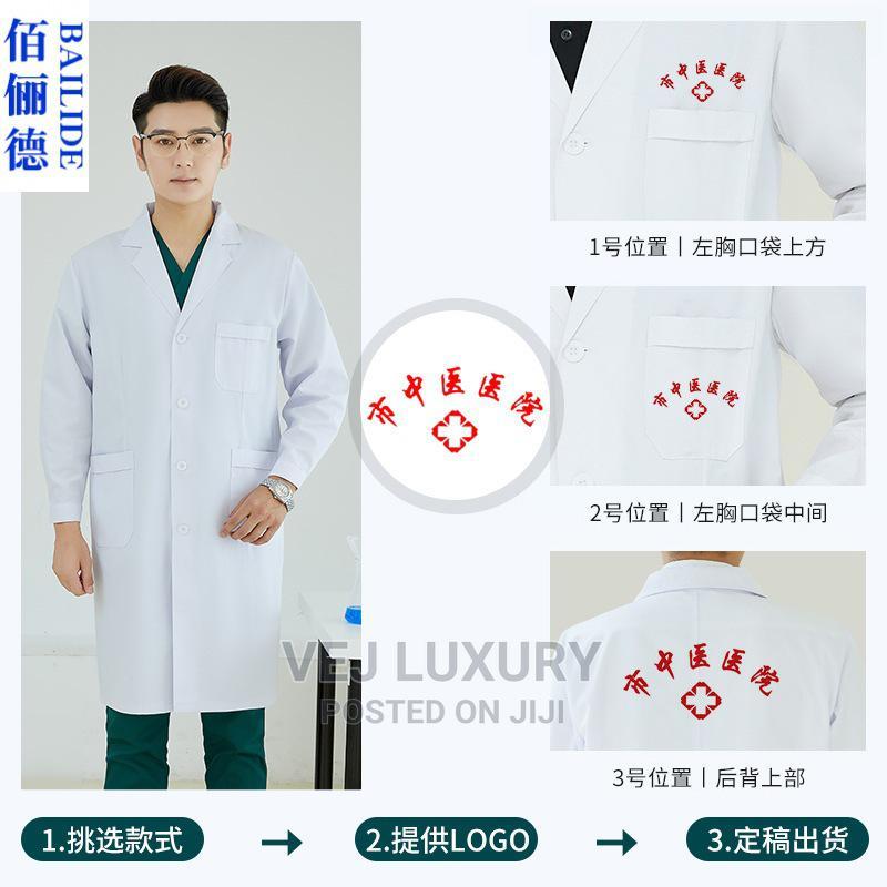 Archive: Laboratory Coat