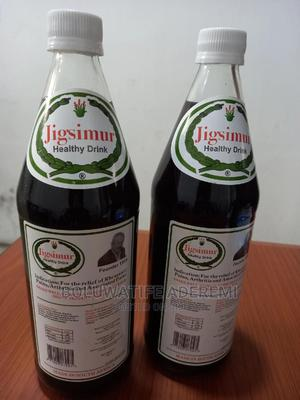 Jigsimur Herbal Cure for Chronic Diseases | Vitamins & Supplements for sale in Ogun State, Ijebu Ode