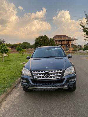 Mercedes-Benz M Class 2011 Blue | Cars for sale in Abuja (FCT) State, Central Business District