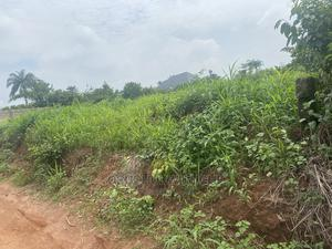 Land for Sale | Land & Plots For Sale for sale in Imo State, Owerri