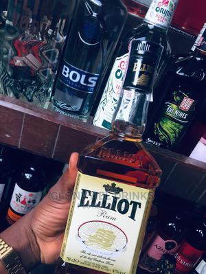 Elliot Brandy | Meals & Drinks for sale in Lagos State, Lagos Island (Eko)