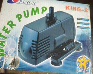 Resun King-2 | Pet's Accessories for sale in Lagos State, Surulere