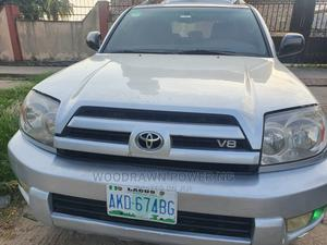 Toyota 4-Runner 2003 4.7 Silver | Cars for sale in Lagos State, Agboyi/Ketu
