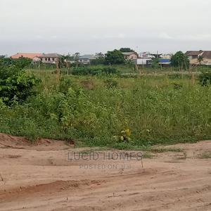 Cheap Dry Acres Of Land For Sale At Agbara Igbesan | Land & Plots For Sale for sale in Lagos State, Agbara-Igbesan
