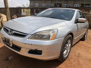Honda Accord 2007 Silver | Cars for sale in Lagos State, Ogba