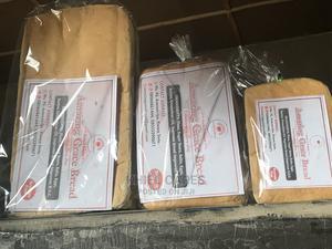 Baker Needed At Amazing Grace Bread   Manufacturing Jobs for sale in Kwara State, Irepodun-Kwara