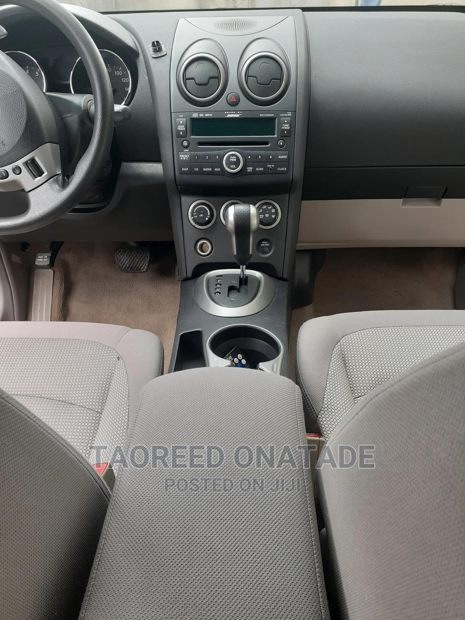Archive: Nissan Rogue 2009 Silver