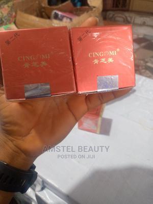Cingomi Face Cream   Skin Care for sale in Lagos State, Amuwo-Odofin