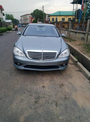 Mercedes-Benz S Class 2007 Blue | Cars for sale in Abia State, Aba South