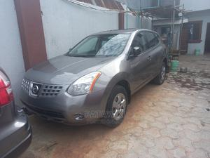 Nissan Rogue 2007 Gray | Cars for sale in Lagos State, Ikeja