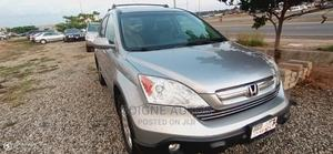 Honda CR-V 2007 EX Automatic Blue   Cars for sale in Abuja (FCT) State, Kubwa