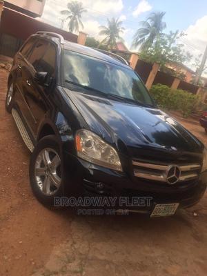 Mercedes-Benz GL Class 2007 Gray | Cars for sale in Enugu State, Enugu