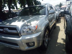 Toyota 4-Runner 2008 Silver | Cars for sale in Lagos State, Amuwo-Odofin