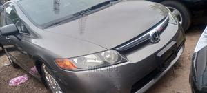 Honda Civic 2006 Gray   Cars for sale in Abuja (FCT) State, Lokogoma