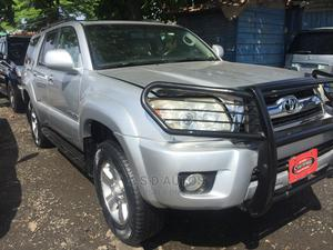 Toyota 4-Runner 2008 SR5 Silver | Cars for sale in Lagos State, Amuwo-Odofin
