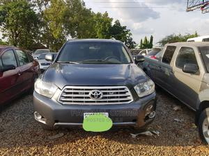 Toyota Highlander 2008 Limited Gray | Cars for sale in Abuja (FCT) State, Kubwa